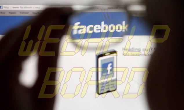 Cómo administrar tu privacidad en Facebook en 5 pasos sencillos (con 5 consejos adicionales)