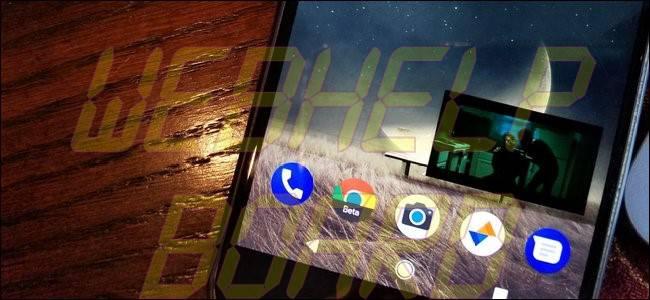 Modo PIP en Android-1