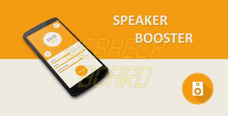 Speaker Booster app