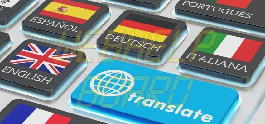850 400 tradutor ing pt 3 e1487765533144 - Tradução online: conheça 5 serviços alternativos ao Google Tradutor