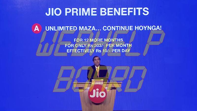Jio Prime Recharge: Cómo comprar el plan de membresía Reliance Jio Prime