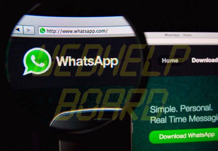 whatsapp google drive capa tutorial shutterstock 177587573 - Tutorial: como bloquear, desbloquear e saber se foi bloqueado no WhatsApp