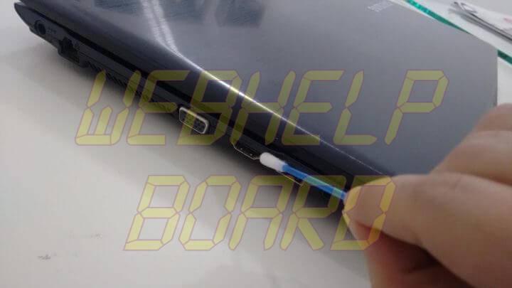 img 4 720x405 - Dicas para limpar seu notebook com segurança