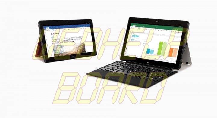 t1443592406793 hardware07 720x392 - RemixOS: um Android para você rodar no seu PC