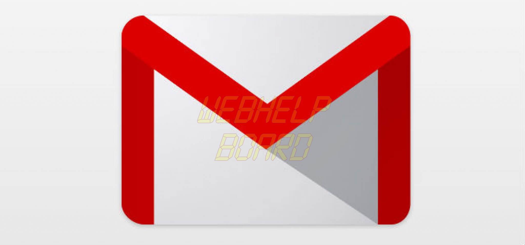 gmail 1 - Como combinar duas ou mais contas do Gmail