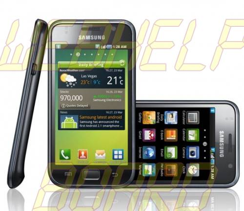 galaxy s 500x432 - Tutorial: como sincronizar contatos da agenda com o Facebook e Twitter no Galaxy S
