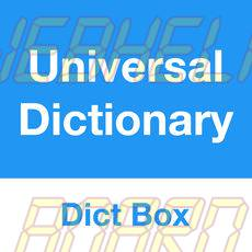 Offline Dictionary