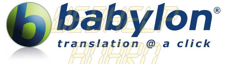 Babylon translation software logo 720x205 - Tradução online: conheça 5 serviços alternativos ao Google Tradutor