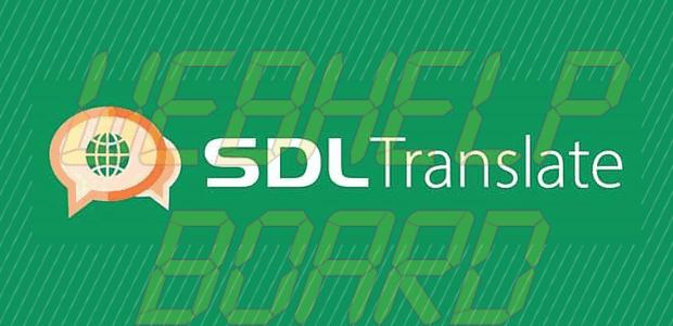 translate - Tradução online: conheça 5 serviços alternativos ao Google Tradutor
