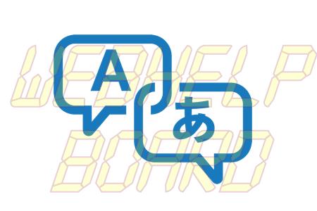 website translator - Tradução online: conheça 5 serviços alternativos ao Google Tradutor