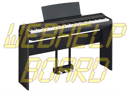 Yamaha P125 Digital Piano Deluxe Bundle