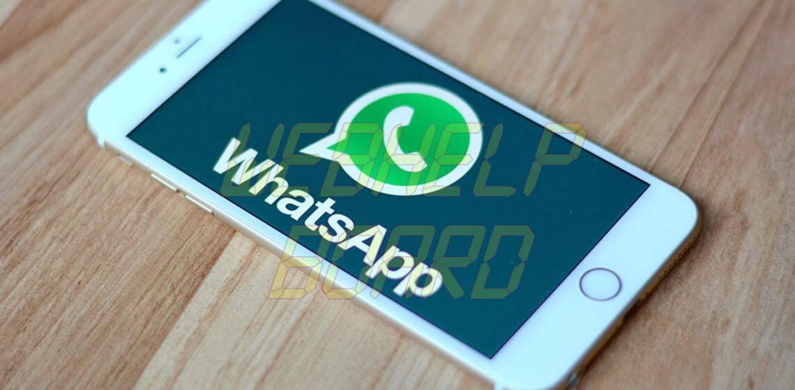 iphone 1 - WhatsApp: saiba como converter as mensagens de áudio para texto