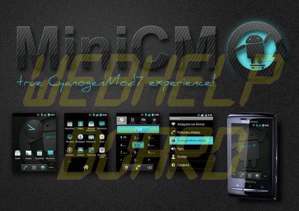 Sony Ericsson X10 Mini Pro X8 Android Gingerbread - Tutorial: atualizando o Xperia X10 Mini, Mini Pro e X8 para o Android Gingerbread