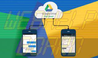 whatsapp google drive 320x190 - Tutorial: como ativar e encontrar o backup do WhatsApp no Google Drive