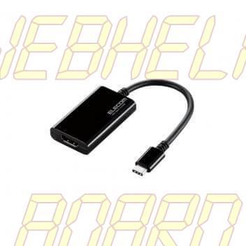 Adaptador Usb c Para Hdmi Conversor Usb 3.1 Para Hdmi Type C Elecom - Como transmitir a tela do celular para a TV