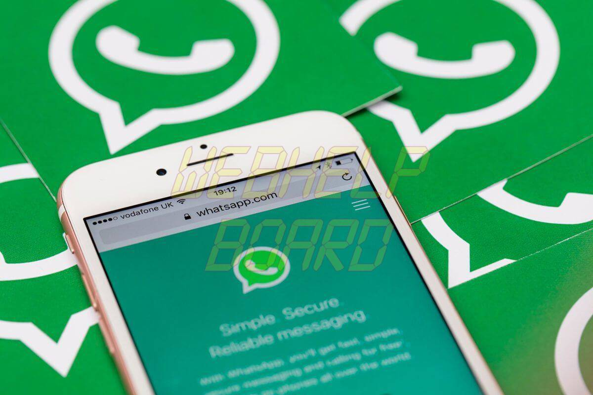 whatsapp capa - WhatsApp: Fixe as conversas mais importantes no topo da tela