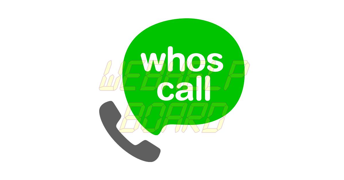 3marketing - Tutorial: saiba como bloquear as ligações de telemarketing