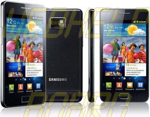 Samsung Galaxy S II - ROM para o Samsung Galaxy S II (completa e sem apps de operadoras)