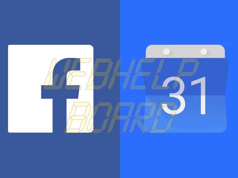 fb 1 - Aprenda a sincronizar eventos do Facebook com o Google Calendar