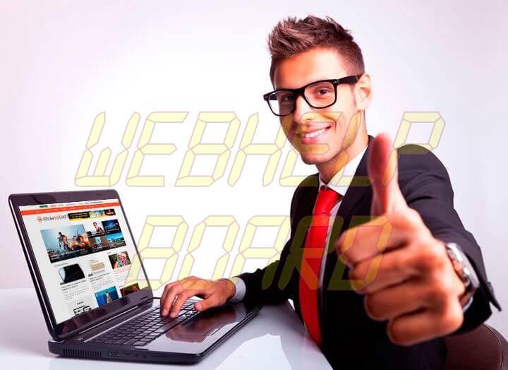 homem com notebook 1 - Como compartilhar textos do Showmetech no seu portal ou blog