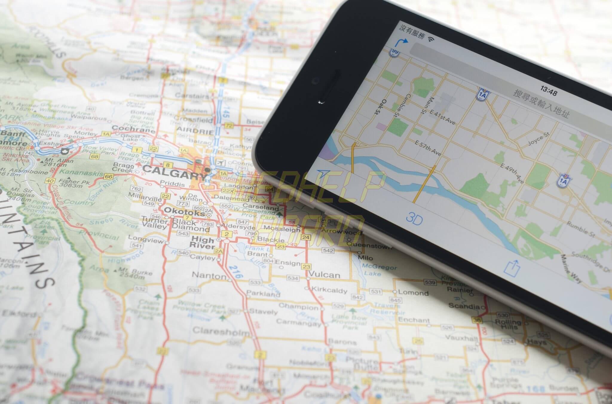 shutterstock 221670307 - Vai viajar de carro? Conheça apps para calcular gastos com combustível