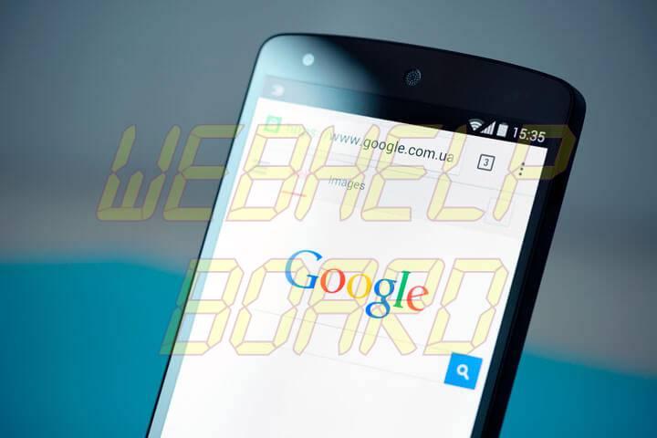 Google - Dica: como fazer o Google parar de te seguir